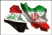 تدارک عراق برای دعوت از رئیسی به منظور شرکت در نشست بینالمللی بغداد