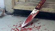قتل فجیع در ارومیه / زن سنگدل با چاقوی آشپزخانه شوهرش را کشت