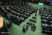 موافقت نمایندگان با لغو بررسی طرح «صیانت» طبق اصل ۸۵