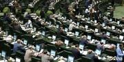 طرح رسیدگی به صیانت از حقوق کاربران بر اساس اصل ۸۵ بررسی میشود
