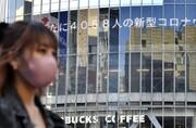 عبور تعداد مبتلایان روزانه به کرونا در ژاپن از ۱۲ هزارنفر