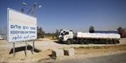 لغو مجوز واردات برخی کالاها به غزه از سوی رژیم صهیونیستی