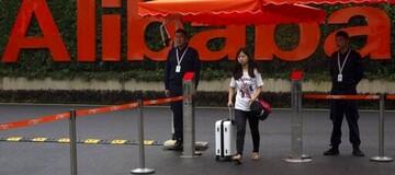 اخراج مدیر شرکت علی بابا به دلیل آزار شیطانی