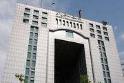 مخالفت مجلس با مسکوت ماندن «طرح انتزاع وزارت راه و شهرسازی»