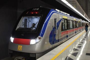 وضعیت عجیب متروی تهران ۱۳ شهریور / عکس