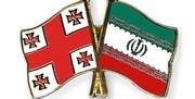 انتقال چهار محکوم ایرانی از گرجستان به کشور