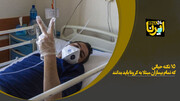 ۱۵ علامت هشدار که نشان می دهد باید فورا بیمار مبتلا به کرونا به بیمارستان منتقل شود