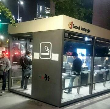 در این شهر کشیدن سیگار ممنوع است! / عکس