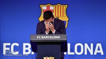 صحبت های لیونل مسی درباره ماجرای شب خداحافظی از بارسلونا /  با خانواده ام گریه کردیم