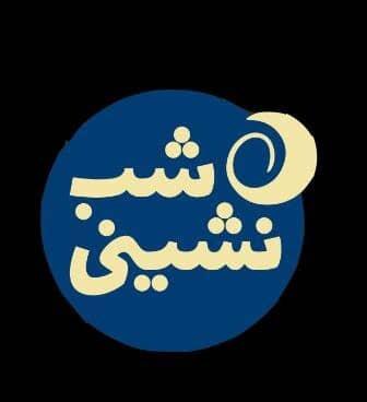 هنر تعزیهخوانی ایرانی در «شب نشینی»