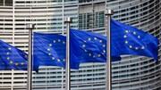 اتحادیه اروپا طالبان را تهدید کرد