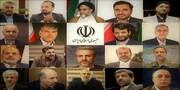 کدام وزرای پیشنهادی رئیسی در دولت احمدی نژاد بوده اند؟