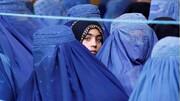 فاجعه در افغانستان؛ طالبان خانه به خانه به دنبال دختران ۱۲ ساله