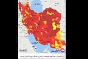 جدیدترین نقشه کرونایی ایران منتشر شد / ۳۵۹ شهرستان در وضعیت قرمز