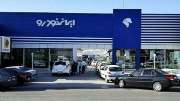 زمان قرعهکشی ۵ محصول ایران خودرو تغییر کرد