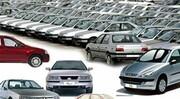 آغاز پیش فروش ۵ محصول ایرانخودرو از امروز / اسامی خودروها، مبلغ پیشپرداخت و زمان تحویل