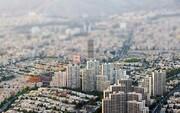 تصویر متفاوت و جالب تهران از بالا / عکس