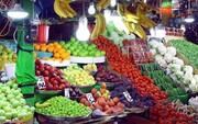 گرانترین و ارزانترین میوه ها در بازار / هویج همچنان در اوج