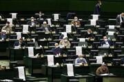 یک بام و دو هوایی مجلس یازدهم / شعار میدهند و برخلاف آن عمل میکنند