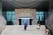 مجلس با تفکیک وزارت راه و شهرسازی مخالفت کرد