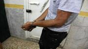 فروش واکسن های تقلبی کرونا در کرج / متهم دستگیر شد