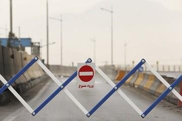 پلیس راهور جزییات ممنوعیتهای تردد دوهفتهای را اعلام کرد/ میزان جریمه ممنوعیتهای تردد چقدر است؟