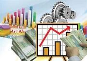 صندوق کارآفرینی بوشهر ۲۲۱ میلیارد تومان تسهیلات پرداخت کرد