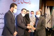 مدیرعامل بانک ملی ایران مدیر ارزش آفرین شناخته شد