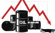 کاهش ۱.۱ درصدی قیمت نفت خام برنت | قیمت نفت خام به ۶۹ دلار و ۸۴ سنت رسید