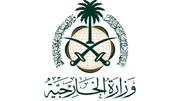 به رسمیت شناختن طالبان توسط عربستان | در کنار ملت افغانستان میایستیم و آرزوی آرامش اوضاع را داریم
