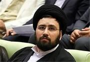 نوه امام خمینی (ره) به کرونا مبتلا شد
