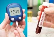 چند نکته پیرامون واکسیناسیون افراد مبتلا به دیابت