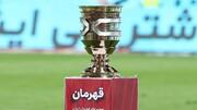 سوپرجام فوتبال ایران احتمالا در مهر برگزار شود