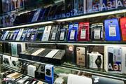 قیمت انواع گوشیهای پرفروش ۴ تا ۵ میلیونی در بازار + جدول