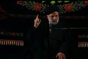 سخنرانی حجت الاسلام رئیسی در جمع عزاداران عشیره عاشورا / فیلم