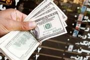 دلار وارد کانال ۳۰ هزارتومانی میشود؟/ فیلم