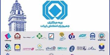 درخواست فعالان صنعت بیمه کشور از وزیر اقتصاد آینده