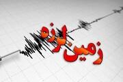زلزله ۳.۹ ریشتری در آذربایجان غربی