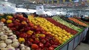 کاهش قیمت برخی میوهها و صیفیجات در بازار ترهبار تهران