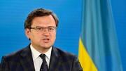 روسیه وزیر امور خارجه اوکراین را تحریم کرد