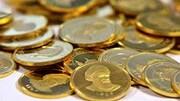 سکه ارزان شد / آخرین قیمت سکه، طلا و دلار در بازار امروز