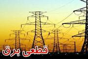 جدول زمانبندی قطعی برق تهران از ۲۰ تا ۲۶ شهریور ۱۴۰۰
