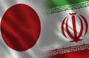 دیدار وزرای خارجه ایران و ژاپن در تهران