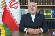 پیام خداحافظی جواد ظریف با مردم ایران / فیلم