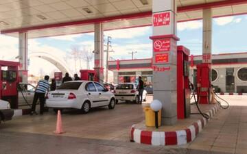 دلیل تعطیلی برخی جایگاههای سوخت تهران چیست؟