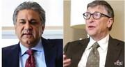 چه طور یک مرد پاکستانی 100 میلیون دلار از بیل گیتس دزدید؟