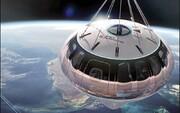 سفر به فضا با بالن! / مسافران پدیده بیوزنی را تجربه نخواهند کرد