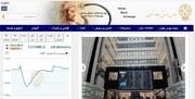 گزارش بورس ۱ شهریور ۱۴۰۰ / رشد شاخص کل کم شد