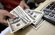 قیمت دلار امروز یک شهریور ۱۴۰۰ چند؟