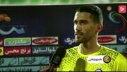 آخرین جزئیات اخبار نقل و انتقالات فوتبال ایران / فیلم